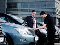 Продажа авто премиум класса